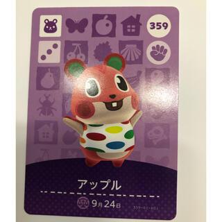 任天堂 - amiiboカード  あつまれどうぶつの森 アップル