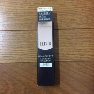 ELIXIR - 新品 資生堂 エリクシールホワイト エンリッチド リンクルホワイトクリーム S