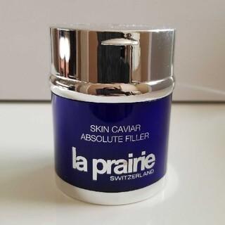 La Prairie - ラプレリー SCアプソルフィラー