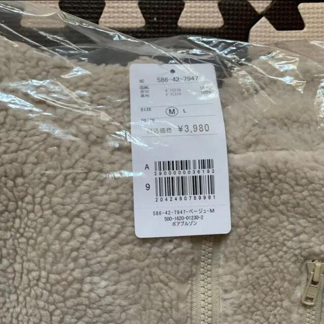 HONEYS(ハニーズ)のボアブルゾン レディースのジャケット/アウター(ブルゾン)の商品写真