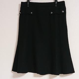 ロートレアモン(LAUTREAMONT)のLAUTREAMONT スカート(ひざ丈スカート)