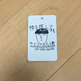 小学館 - モブサイコ100 カードケース パスケース