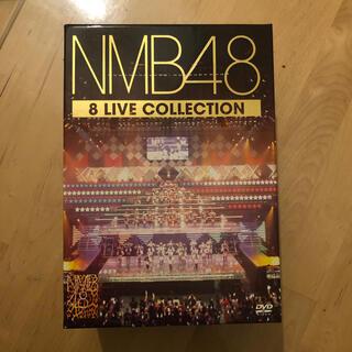 エヌエムビーフォーティーエイト(NMB48)のNMB48 8 LIVE CLLECTION DVD(アイドル)