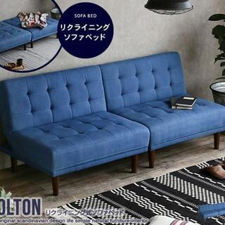 Colton リクライニング式☆オリジナル多機能ソファベッド☆分割式(二人掛けソファ)