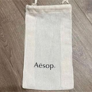 Aesop - Aesop イソップ巾着