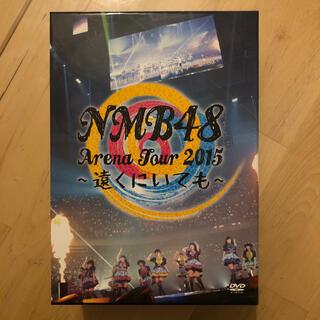 エヌエムビーフォーティーエイト(NMB48)のNMB48 arena tour 2015 遠くにいても DVD(ミュージック)