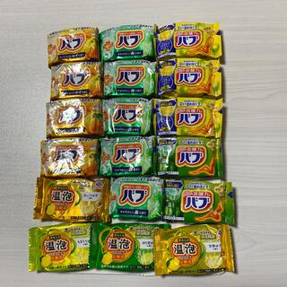 花王 - 入浴剤 花王バブ &アース温泡  詰め合わせ 18個