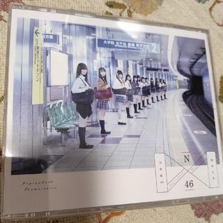 透明な色(Type-A)(アイドルグッズ)