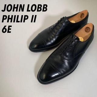 JOHN LOBB - 【美品】ジョンロブ フィリップ2 PHILIPⅡ 7000ラスト 6E