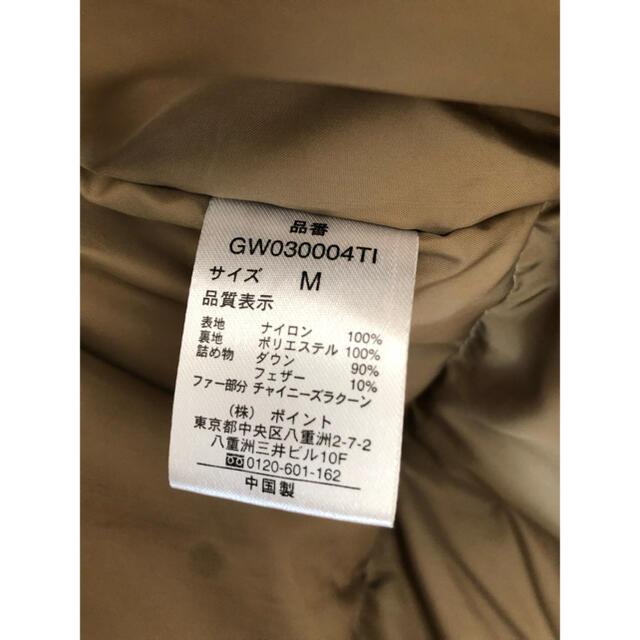 GLOBAL WORK(グローバルワーク)のダウンコート メンズ フード付き ファー カーキ GLOBAL WORK レディースのジャケット/アウター(ダウンコート)の商品写真