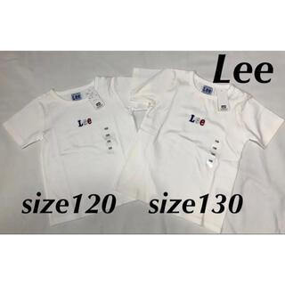 リー(Lee)のLee 半袖 Tシャツ 2枚 白 120 130 キッズ 女の子 男の子(Tシャツ/カットソー)
