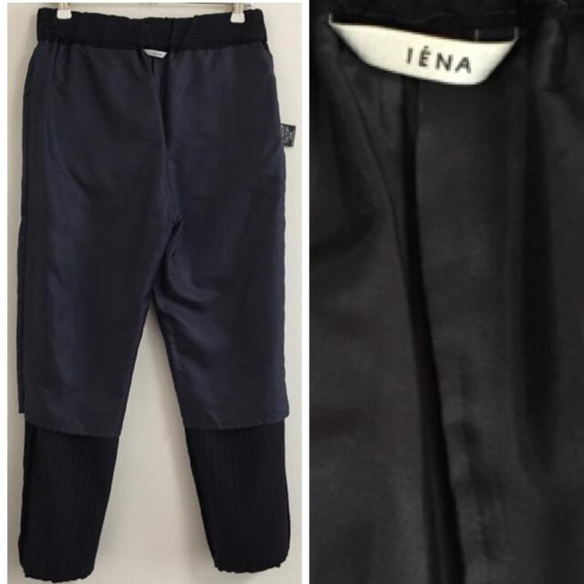 IENA(イエナ)のIENA ストライプイージーパンツ レディースのパンツ(カジュアルパンツ)の商品写真