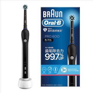 BRAUN - 電動歯ブラシ ブラウン BRAUN