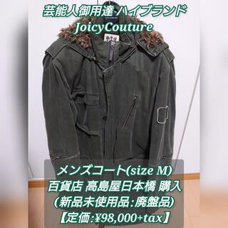 ジューシークチュール(Juicy Couture)のJuicy Couture メンズ モッズコート(M) (モッズコート)
