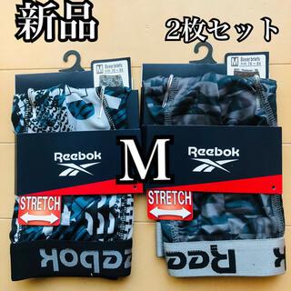 リーボック(Reebok)の新品 リーボック ボクサーパンツ M メンズ 2枚セット 下着(ボクサーパンツ)