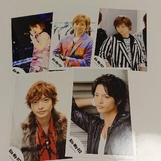 キスマイフットツー(Kis-My-Ft2)のキスマイ 公式写真5枚(アイドルグッズ)