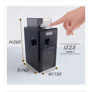 デロンギ(DeLonghi)のデロンギ(DeLonghi) コーヒーグラインダー うす式 粗挽きKG79J(電動式コーヒーミル)