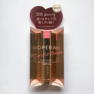 OPERA - オペラ リップティントN 203 限定色