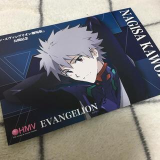 エヴァンゲリオン HMV(アニメ)