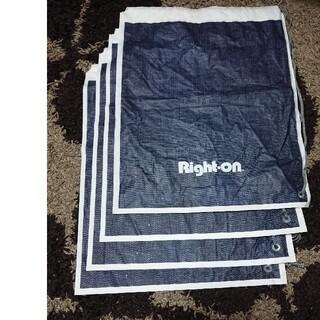 ライトオン(Right-on)のライトオン ショッパー 4枚セット販売☆(ショップ袋)