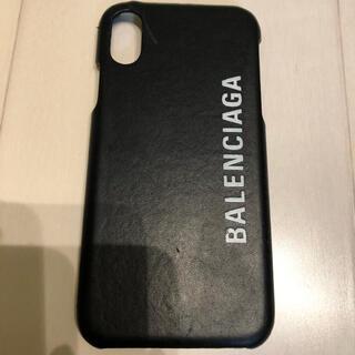 バレンシアガ(Balenciaga)のバレンシアガ iPhone10ケース(iPhoneケース)