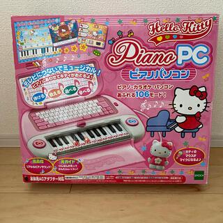 EPOCH - ハローキティピアノパソコン