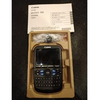 キヤノン(Canon)のCanon  キャノン 電子辞書 wordtank  A502(電子ブックリーダー)