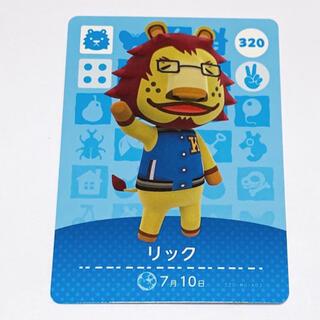ニンテンドウ(任天堂)のどうぶつの森 リック 320 amiiboカード(その他)