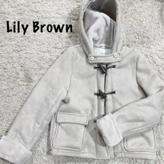 Lily Brown - 石原さとみ着用 リリーブラウン ダッフルコート グレージュ S