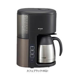 タイガー(TIGER)のTIGER コーヒーメーカー ACE-S080KQ(コーヒーメーカー)