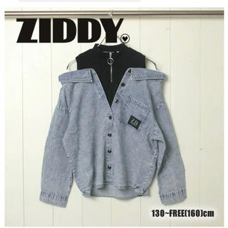 ZIDDY - ニコプチ掲載 ZIDDY 肩出し デニム シャツ 150cm