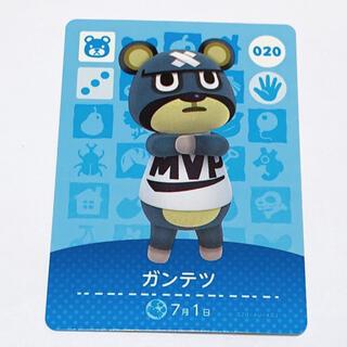 ニンテンドウ(任天堂)のどうぶつの森 ガンテツ amiiboカード(その他)