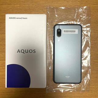 アクオス(AQUOS)のAQUOS sense3 basic SHV48(スマートフォン本体)