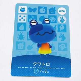 ニンテンドウ(任天堂)のどうぶつの森 クワトロ 76 amiiboカード(その他)
