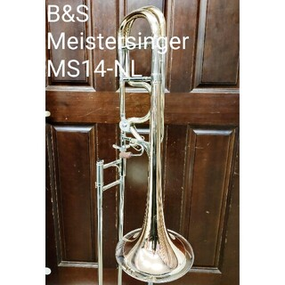 B&S Meistersinger MS14-NL(トロンボーン)