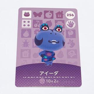 ニンテンドウ(任天堂)のどうぶつの森 アイーダ 256 amiiboカード(その他)