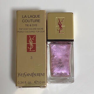 Yves Saint Laurent Beaute - YSL イヴ・サンローラン ララッククチュール 3