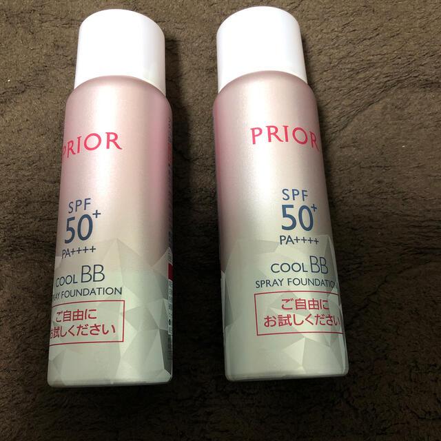 PRIOR(プリオール)のプリオール クール美つやBBスプレー  UV50  2本 コスメ/美容のベースメイク/化粧品(BBクリーム)の商品写真