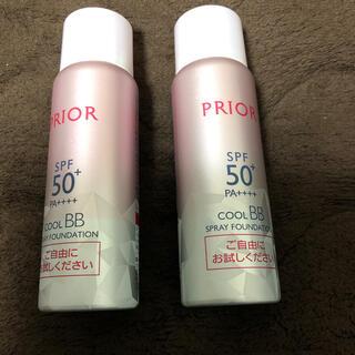 プリオール(PRIOR)のプリオール クール美つやBBスプレー  UV50  2本(BBクリーム)