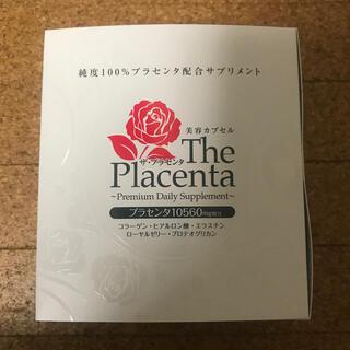 ザ・プラセンタ 純度100%プラセンタ配合サプリメント(その他)