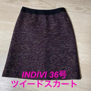 インディヴィ(INDIVI)のINDIVI  36 ツイードスカート(ひざ丈スカート)