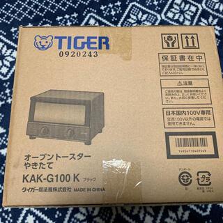 TIGER - タイガー オーブントースター やきたて KAK-G100