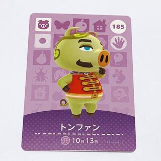 ニンテンドウ(任天堂)のどうぶつの森 トンファン 185 amiiboカード(その他)