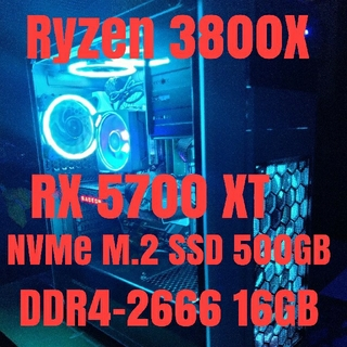 Ryzen 3800X RX5700XT ゲーミングPC