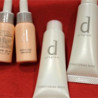 dプログラム 敏感肌用洗顔料x2 モイストケアエマルジョンR 2本おまけします