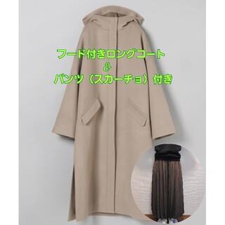 ジーナシス(JEANASIS)の新品 JEANASIS ウール コート(パンツ付き)(ロングコート)