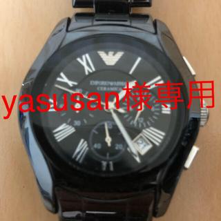 エンポリオアルマーニ(Emporio Armani)のアルマーニ 腕時計 黒(金属ベルト)