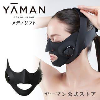 YA-MAN - メディリフト ブラック EMS  美顔器 3Dウェアラブル