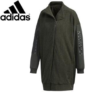 アディダス(adidas)の新品☆レディースLサイズ アディダス  ニットミドラー ジャケット(ミリタリージャケット)