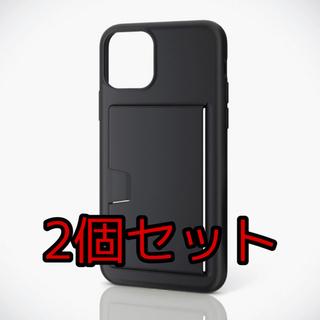 エレコム(ELECOM)の2個セット Phone 11 Pro用ソフトケース/超極み/カード収納(その他)